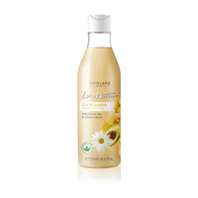Love Nature 2in1 Shampoo for all hair types avocado oil and chamomile(500ml)