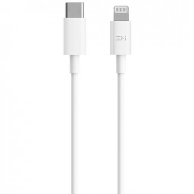 SHP iPhone12promini Flash Charge Type-C Charger