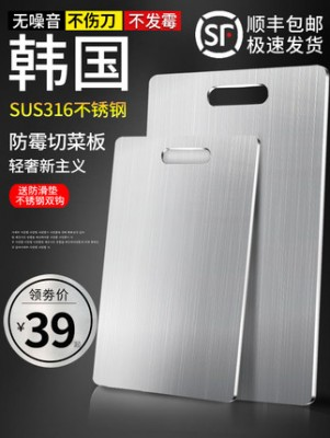 SHP Eiger 316 stainless steel cutting board