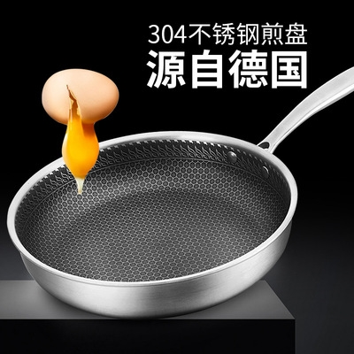 SHP German 304 stainless steel uncoated non-stick frying pan