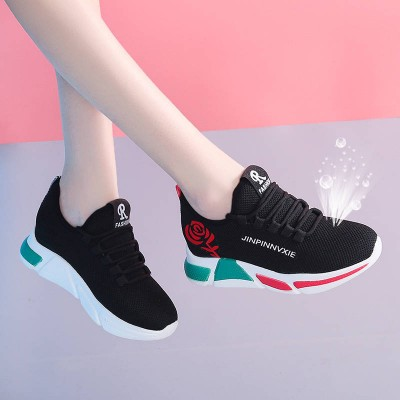Ladies Classic Casual Sneakers With Cute Flower - Black