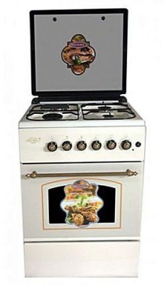 Royal Gas Cooker 60X60 RPG-6631MB (3 Gas + 1 Hotplate)
