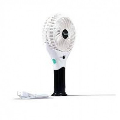 Royal 4 Inches Rechargeable Hand Fan (ROY-R/FN0013 RRHF-2904)